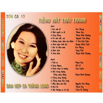 Tiếng Hát Thái Thanh & Ban Hop Ca Thăng Long (Sơn Ca 10)